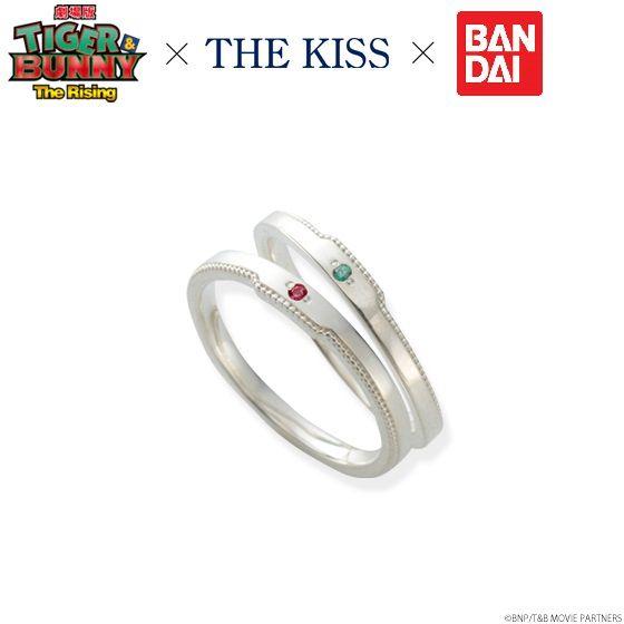 【2次受注:7月お届け】劇場版 TIGER & BUNNY -The Rising-×THE KISS リング