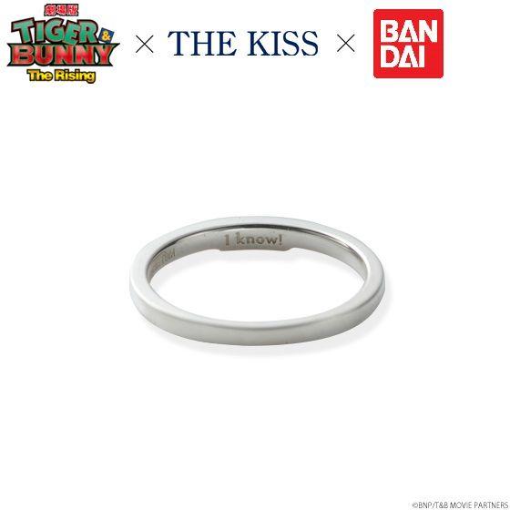 【2次受注:7月お届け】劇場版 TIGER & BUNNY -The Rising-×THE KISSリングセット