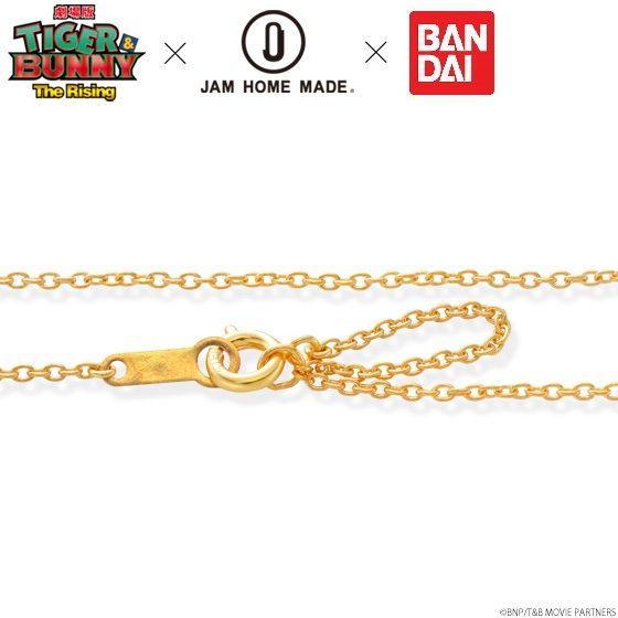 【2016年7月発送分:10個限定】劇場版 TIGER & BUNNY -The Rising-×JAM HOME MADE ネックレス K10 YELLOW GOLD