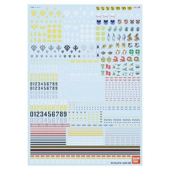 ガンダムデカールDX 05 【一年戦争/ジオン系】【再販】