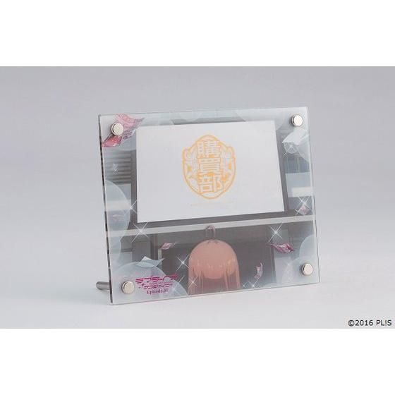 【浦の星女学院購買部】ラブライブ!サンシャイン!! 公式メモリアルアイテム #1 〜輝きとの出会いフォトフレーム〜