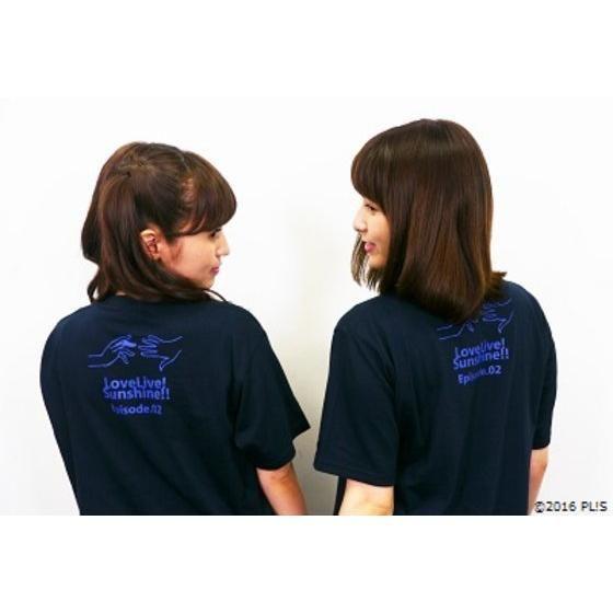 【浦の星女学院購買部】ラブライブ!サンシャイン!!公式メモリアルアイテム #2 〜やってみない?スクールアイドルTシャツ〜