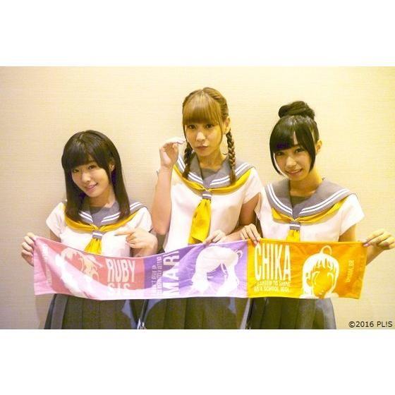 【浦の星女学院購買部】ラブライブ!サンシャイン!! 公式メモリアルアイテム #8 〜涙のマフラータオル〜