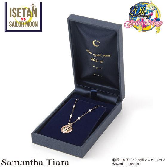 【Samantha Tiaraコラボ】美少女戦士セーラームーン クリスタルスターコンパクトネックレス
