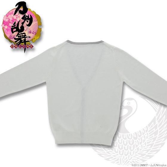 刀剣乱舞-ONLINE- カーディガン 鶴丸国永