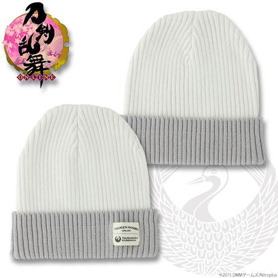刀剣乱舞- ONLINE- ニット帽