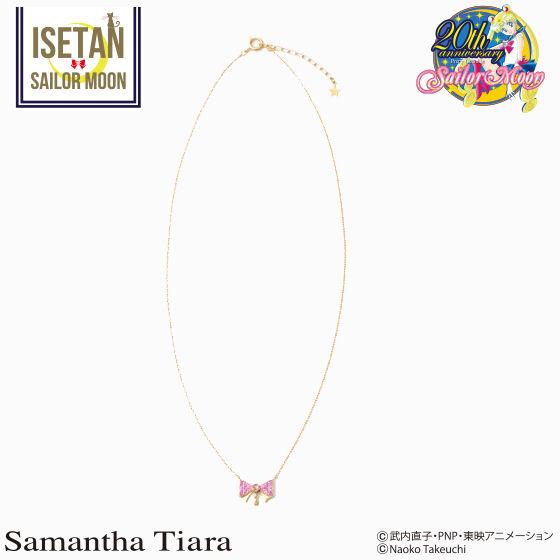 【Samantha Tiaraコラボ】美少女戦士セーラームーン セーラー戦士リボンモチーフラインストーンネックレス<セーラームーン>