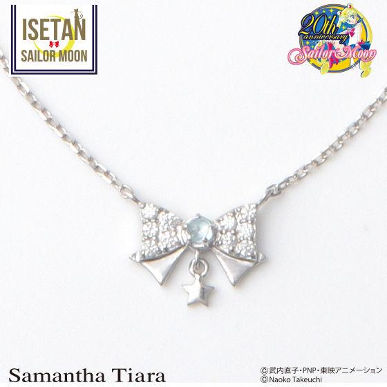 【Samantha Tiaraコラボ】美少女戦士セーラームーン セーラー戦士リボンモチーフラインストーンネックレス