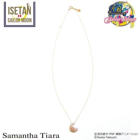 【Samantha Tiaraコラボ】美少女戦士セーラームーン セーラームーン 月モチーフネックレス