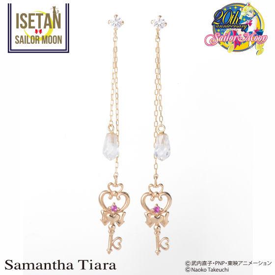 【Samantha Tiaraコラボ】美少女戦士セーラームーン 時空の鍵K10イエローゴールドピアス