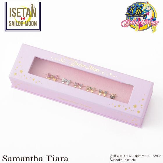 【Samantha Tiaraコラボ】美少女戦士セーラームーン セーラー戦士&ルナラインストーンピアス(6個セット)