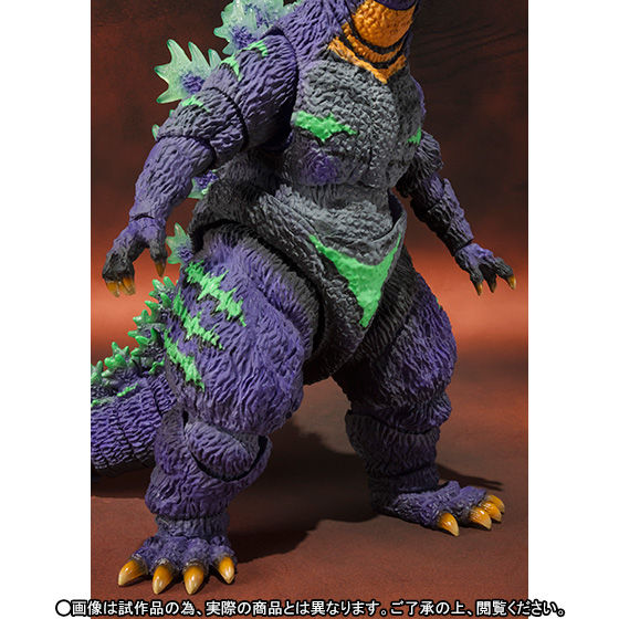 S.H.MonsterArts �S�W�� feat.EVA-01