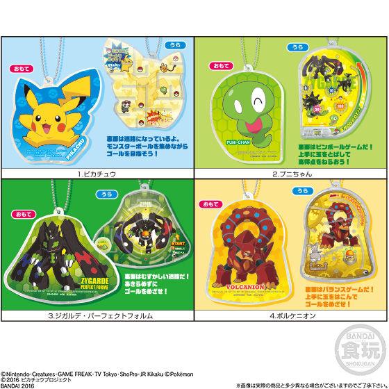 ポケットモンスターXY&Z あそべる!!ゲームマスコット(10個入)