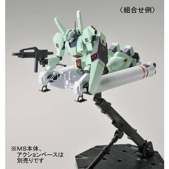 HGUC 1/144 94式ベースジャバー【再販】
