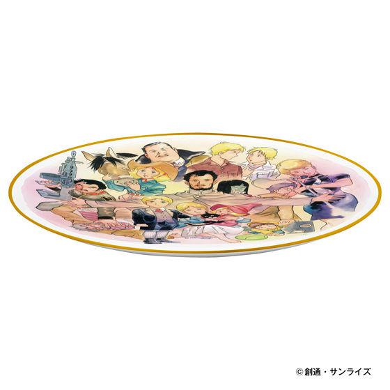 安彦良和×Noritake 機動戦士ガンダム THE ORIGIN シャア&セイラ編完結メモリアルプレート