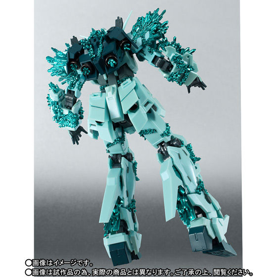 ROBOT魂 〈SIDE MS〉 ユニコーンガンダム(結晶体Ver.)