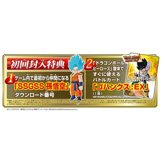 ニンテンドー3DS ドラゴンボールフュージョンズ【本体同梱版】
