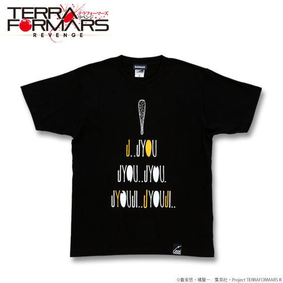 テラフォーマーズリベンジ テラフォーマーこん棒柄Tシャツ