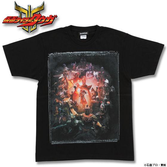 仮面ライダークウガ BOXアートデザインTシャツ「グロンギ」 Visual Works : Seiji Kan