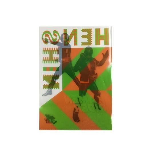 仮面ライダー45周年 クリアファイル