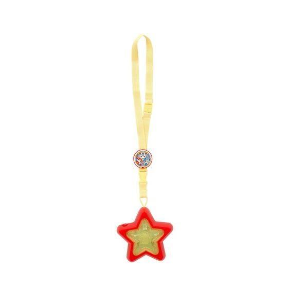 ガラピコぷ〜 チョロミーの星のペンダント