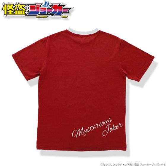 怪盗ジョーカー なりきりTシャツ