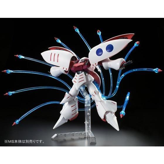 HGUC 1/144 キュベレイ用ファンネルエフェクトセット 【再販】