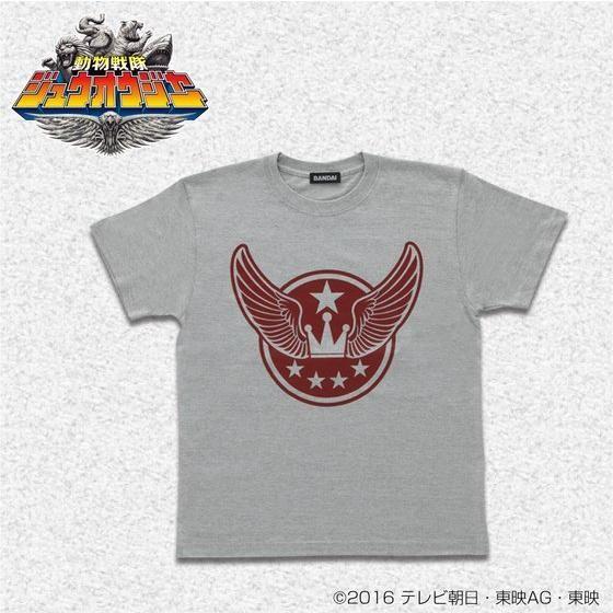 動物戦隊ジュウオウジャー ジュウオウイーグル/風切大和 半袖Tシャツ 王冠柄(ミックスグレー)