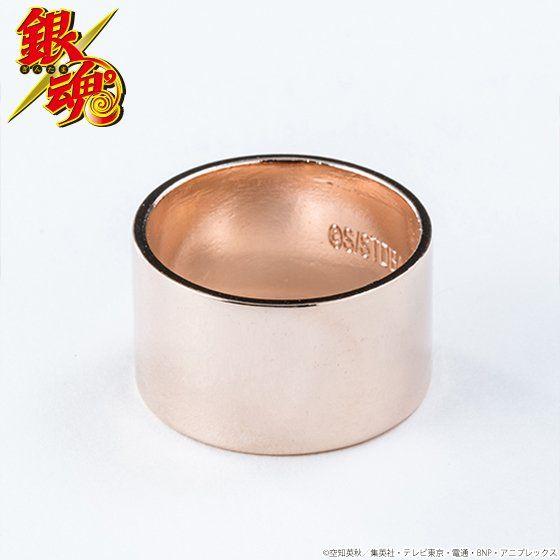 銀魂 神威2連リング【購入特典対象商品】