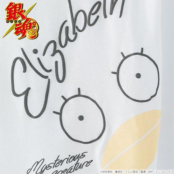 銀魂 エリザベスTシャツ