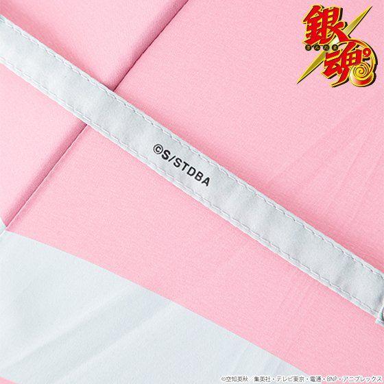 銀魂 傘神威モデル【購入特典対象商品】