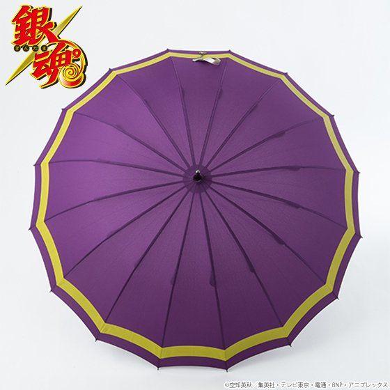 銀魂 傘高杉晋助モデル【購入特典対象商品】