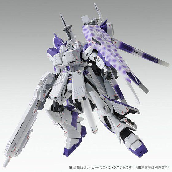 MG 1/100 Hi-νガンダムVer.Ka用 HWS拡張セット 【再販】 【2次:2016年9月発送】