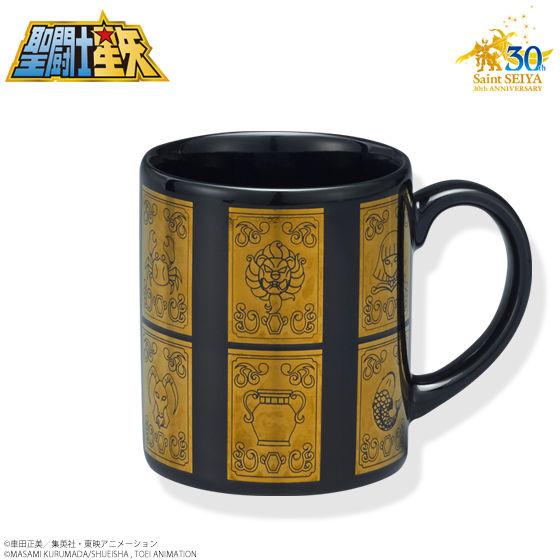 聖闘士星矢 30周年メモリアル 黄金聖衣箱(ゴールドクロスボックス)マグカップ