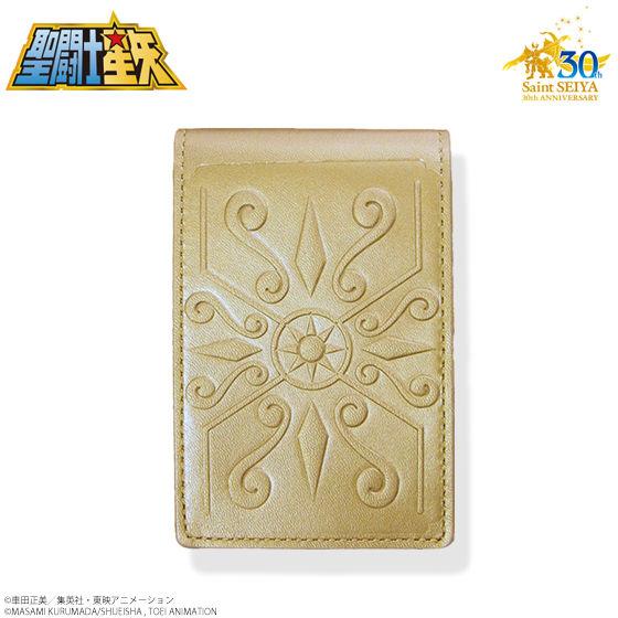 聖闘士星矢 30周年メモリアル 黄金聖衣箱(ゴールドクロスボックス)本革名刺ケース 蠍座