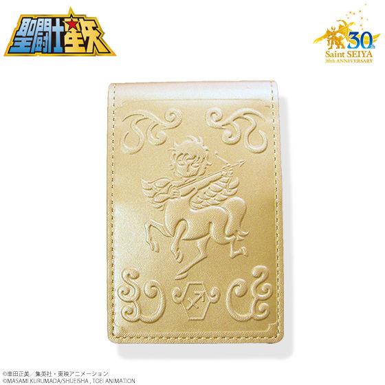 聖闘士星矢 30周年メモリアル 黄金聖衣箱(ゴールドクロスボックス)本革名刺ケース 射手座