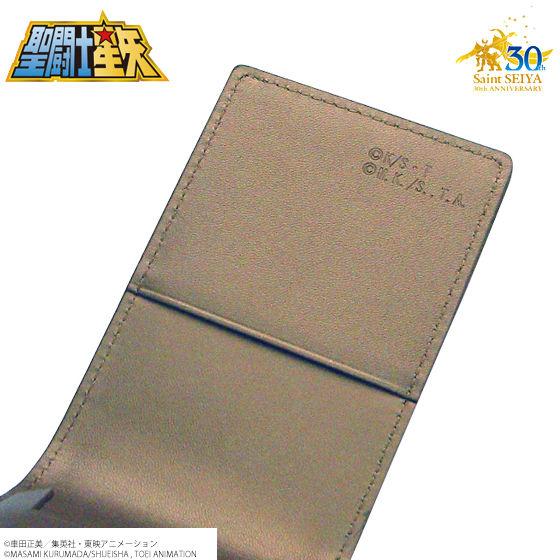 聖闘士星矢 30周年メモリアル 黄金聖衣箱(ゴールドクロスボックス)本革名刺ケース 水瓶座