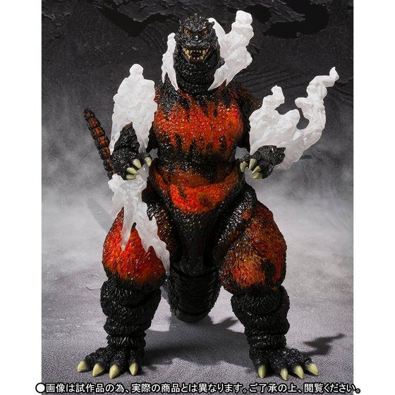 S.H.MonsterArts ゴジラ(1995) Ultimate Burning Ver.