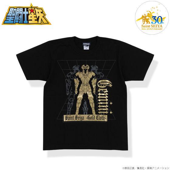 聖闘士星矢 Knights of the Zodiac ゴールドホイルTシャツ(双子座)
