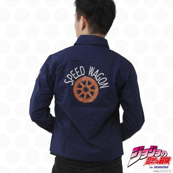 ジョジョの奇妙な冒険 スピードワゴン財団 ワークジャケット