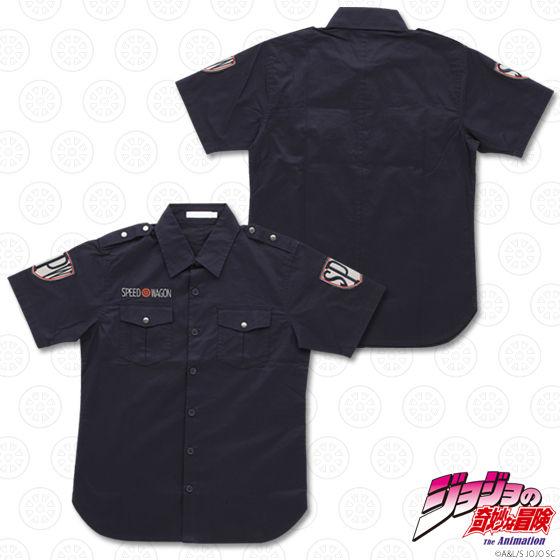 ジョジョの奇妙な冒険 スピードワゴン財団 ワークシャツ
