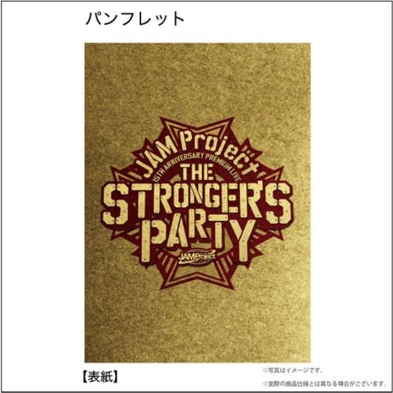JAM Project THE STRONGER'S PARTY パンフレット
