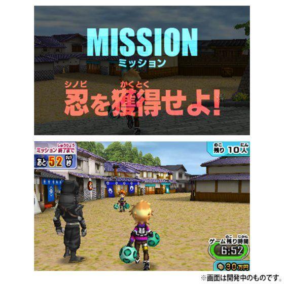 ニンテンドー3DS 超・戦闘中 究極の忍とバトルプレイヤー頂上決戦!