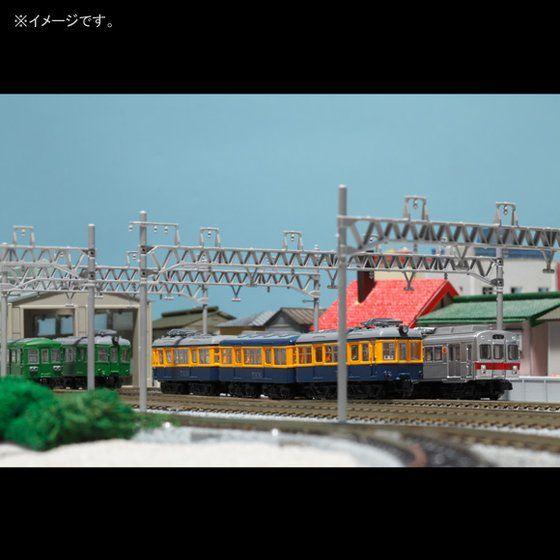 Bトレインショーティー 東急電鉄デハ3450形(復刻旧塗装)(3両)