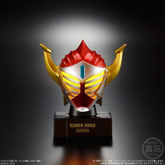仮面之世界(マスカーワールド)PB01 発光台座セット・仮面ライダー鎧武編【プレミアムバンダイ限定】