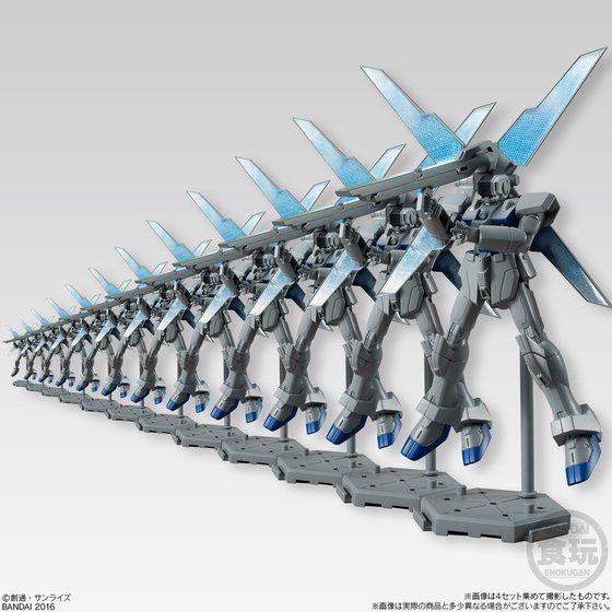 機動戦士ガンダム ユニバーサルユニット Gビットセット【プレミアムバンダイ限定】