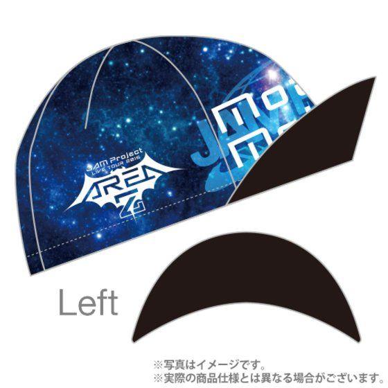 「JAM Project」サイクルキャップ【AREA Z Ver.】