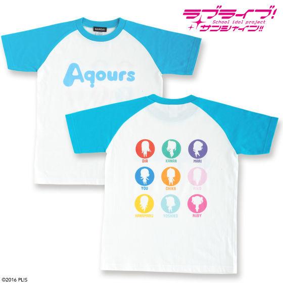 ラブライブ!サンシャイン!! Aqours(アクア)Tシャツ