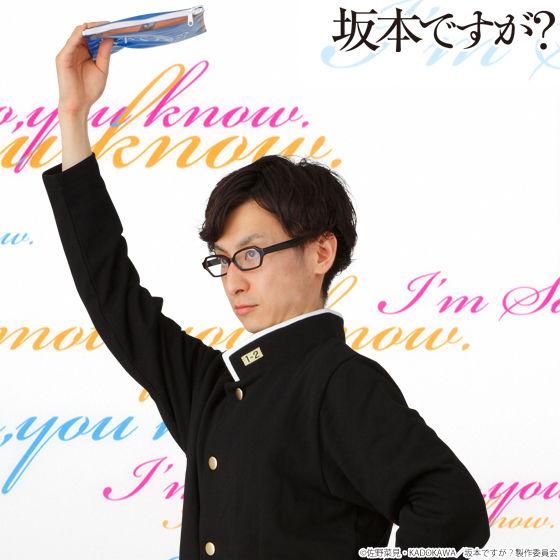 坂本ですが? 坂本君のルームウェア 校章ピンズ付