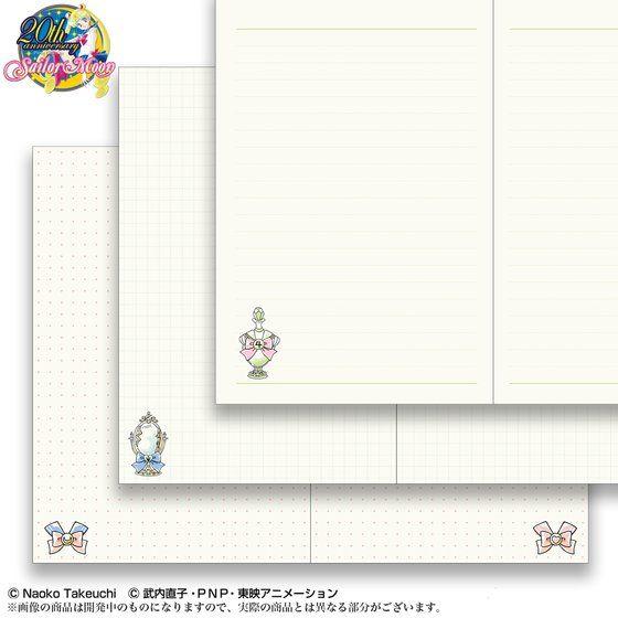 美少女戦士セーラームーン 2017年 メイクアップ手帳(ベビーピンク柄/ネイビー柄)【PB限定】